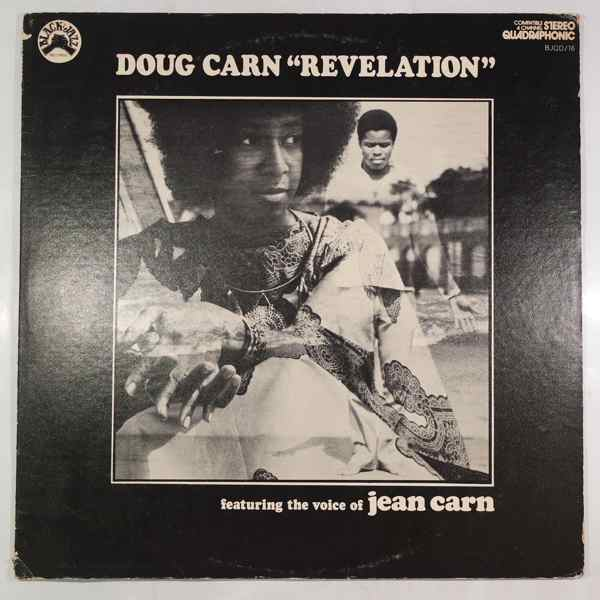 Doug Carn Revelation
