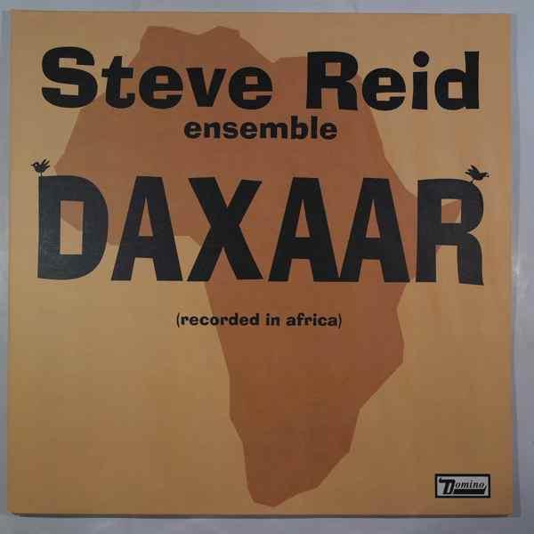 STEVE REID ENSEMBLE - Daxaar - LP