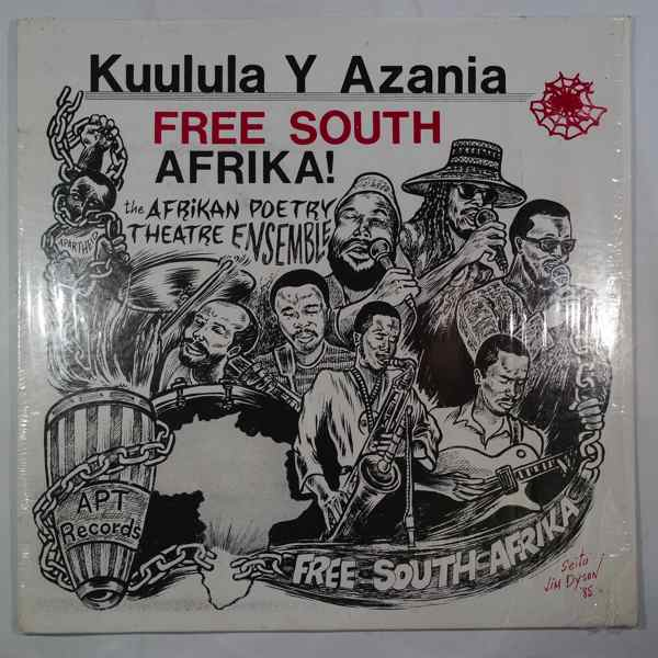THE AFRIKAN POETRY THEATRE ENSEMBLE - Free South Afrika - LP