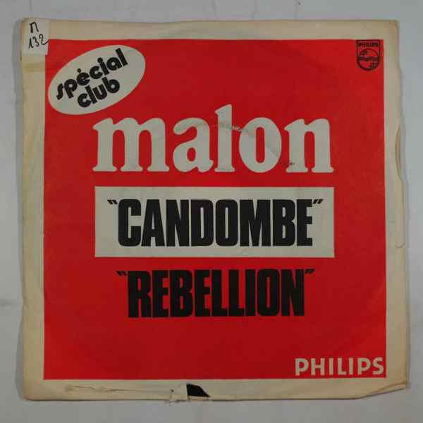 MALON - Rebellion / Candombe - 7inch (SP)