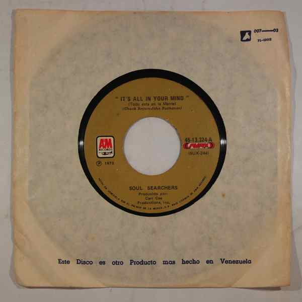 SOUL SEARCHERS - Soul to the people / It's all in your mind - 7inch (SP)