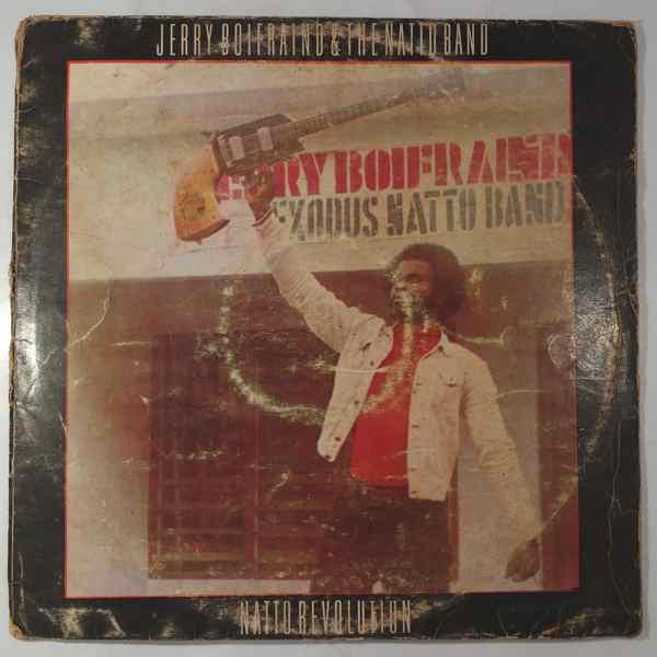 JERRY BOIFRAIND & THE NATTO BAND - Natto revolution - LP