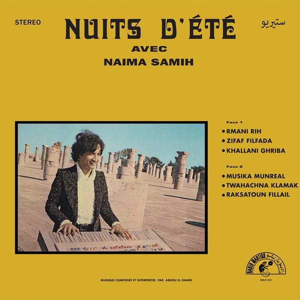 ABDOU EL OMARI AVEC NAIMA SAMIH - Nuits d'ete - LP