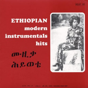 VARIOUS - Ethiopian Modern Instrumental Hits - LP