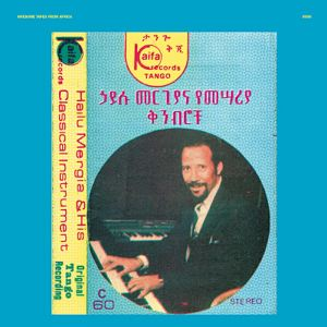 HAILU MERGIA & HIS CLASSICAL INSTRUMENT - Same - 33T x 2