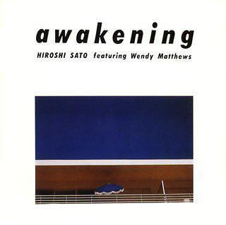 HIROSHI SATO - Awakening - LP