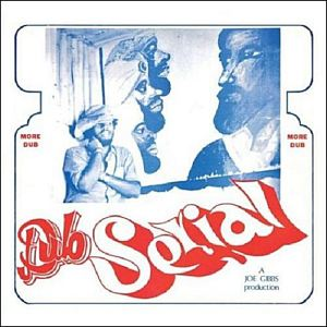 JOE GIBS - Dub Serial - LP