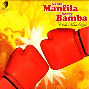 KANTE MANFILA & SORRY BAMBA - Clash Mandingue - LP