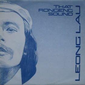 LEONG LAU - That rongeng sound - LP