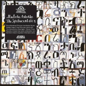 MULATU ASTATKE / THE HELIOCENTRICS - Inspiration information - LP x 2 