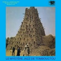 LE MYSTERE JAZZ DE TOMBOUCTOU - Same - LP