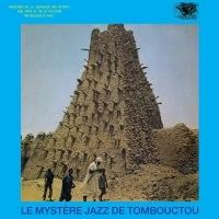 LE MYSTERE JAZZ DE TOMBOUCTOU - Same - LP