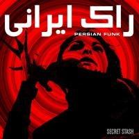 VARIOUS - Persian Funk - 33T