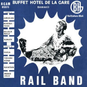 ORCHESTRE RAIL BAND - Folk Rail Serie 1 - CD