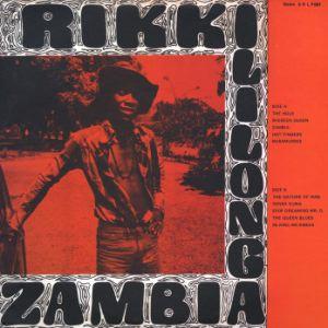 RIKKI ILILONGA - Zambia - LP