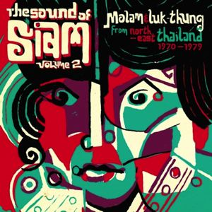 VARIOUS - The sound of siam Vol. 2 - 33T x 2