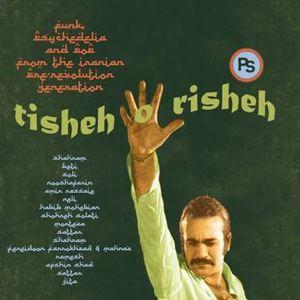 VARIOUS - Tisheh o risheh - 33T